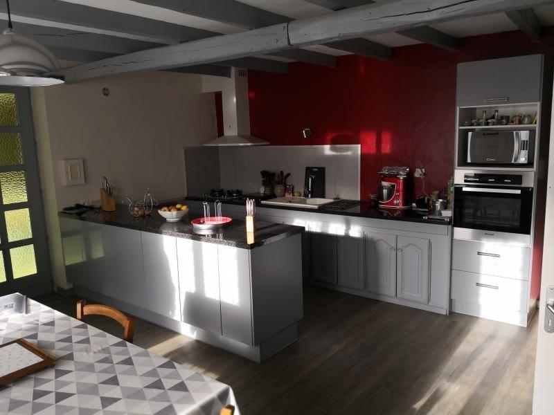 Vente maison / villa Smarves 228000€ - Photo 1