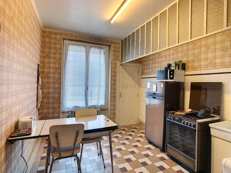 Vente maison / villa Montlucon 77000€ - Photo 5