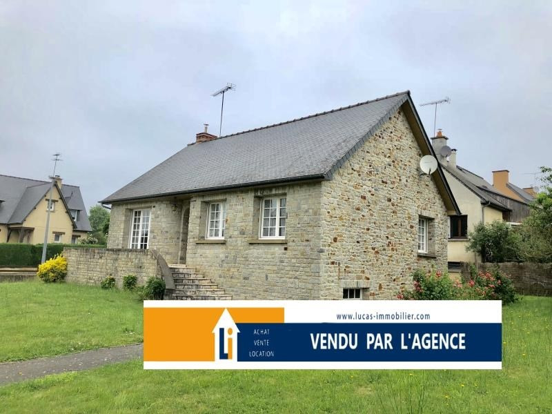 Vente maison / villa Dourdain 148400€ - Photo 1