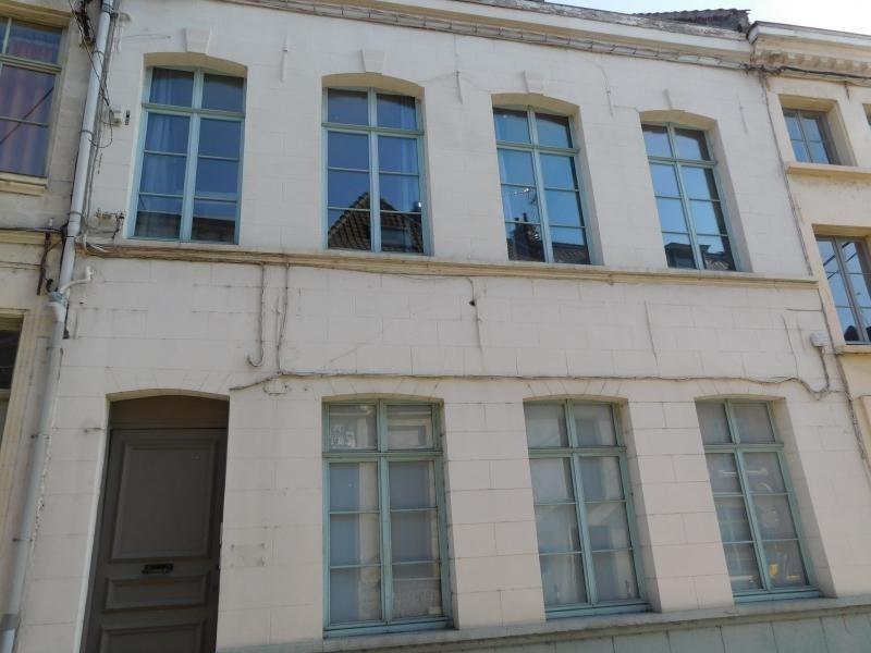 Vente appartement Valenciennes 70000€ - Photo 6