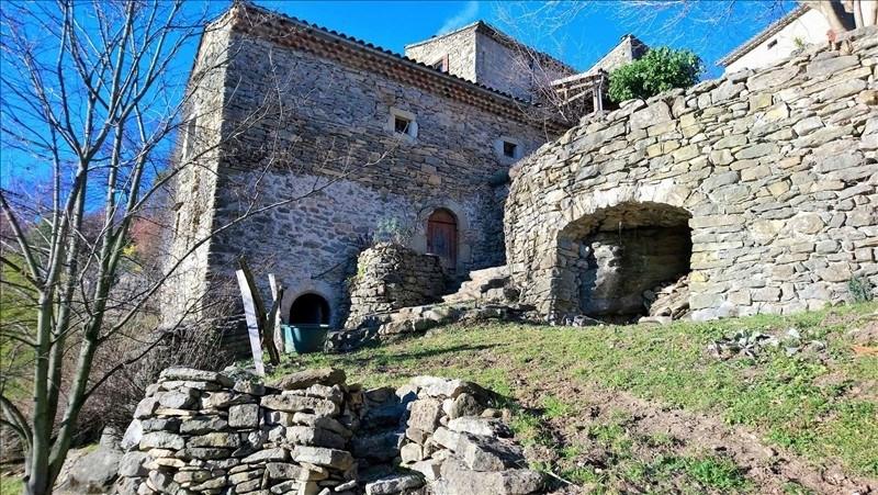 出售 住宅/别墅 Aubenas 320000€ - 照片 2