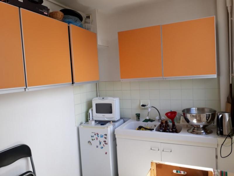 Rental apartment Limoges 426€ CC - Picture 5