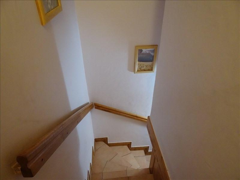 Vente appartement Les arcs 225000€ - Photo 9