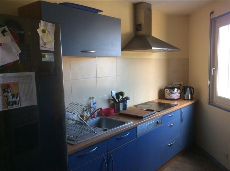 Vente appartement Montelimar 99000€ - Photo 3