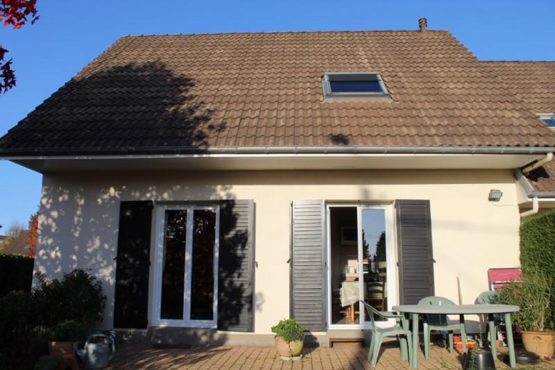 Vente maison / villa Bonsecours 272740€ - Photo 2