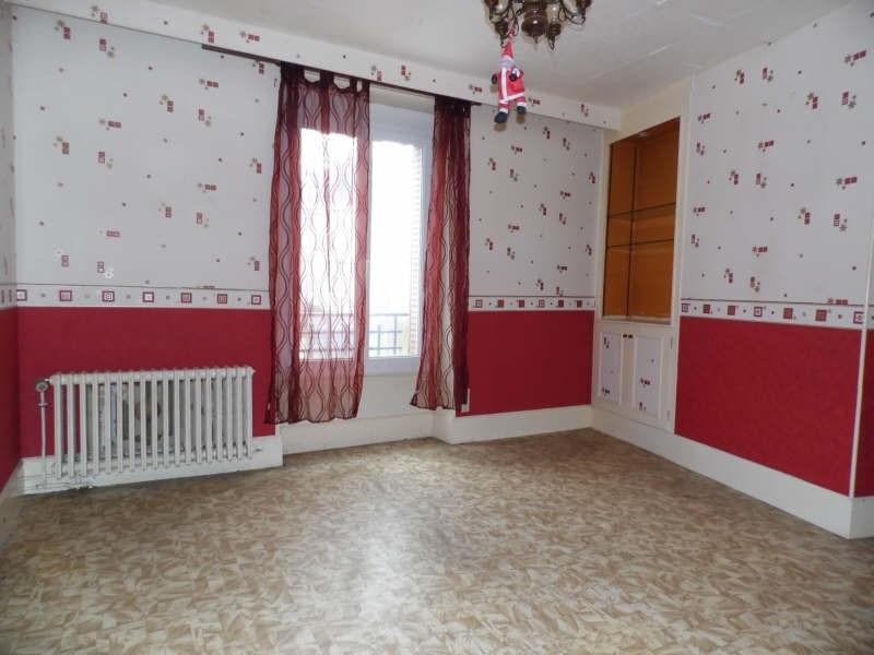 Vente maison / villa Chailley 59000€ - Photo 1