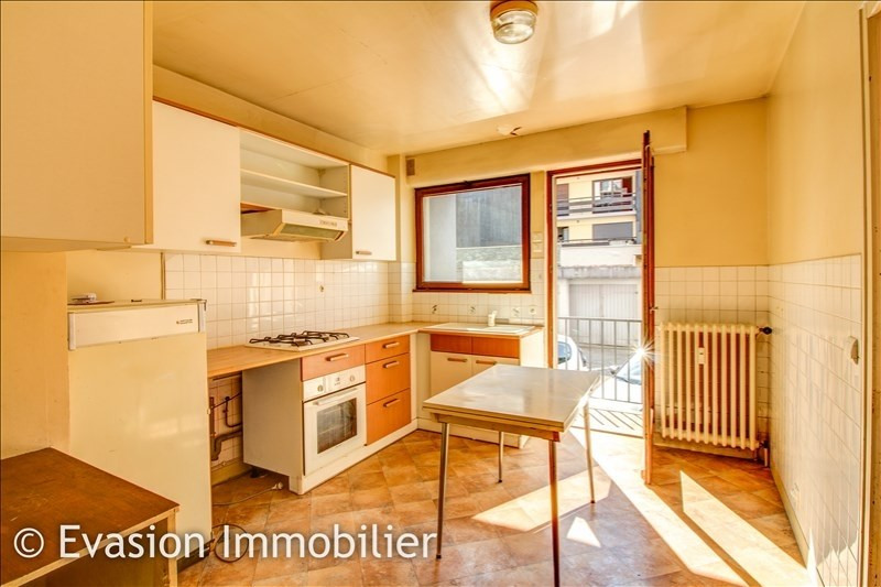 Produit d'investissement appartement Le fayet 76 000€ - Photo 1