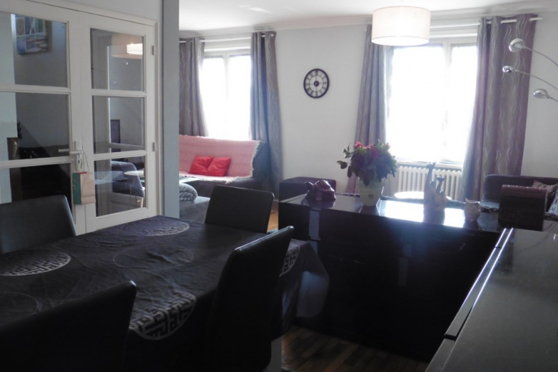 Vente maison / villa Quimper 236250€ - Photo 2