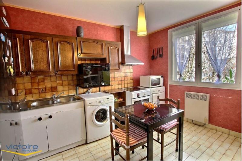 Vente appartement Lyon 3ème 350000€ - Photo 6