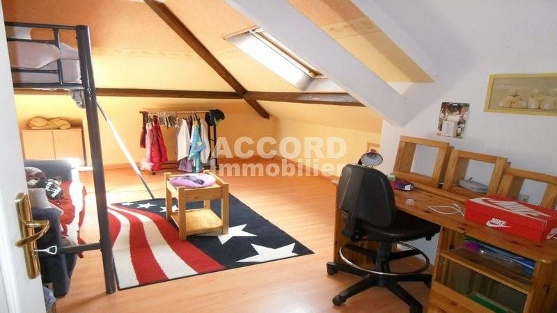 Vente maison / villa Troyes 255000€ - Photo 6