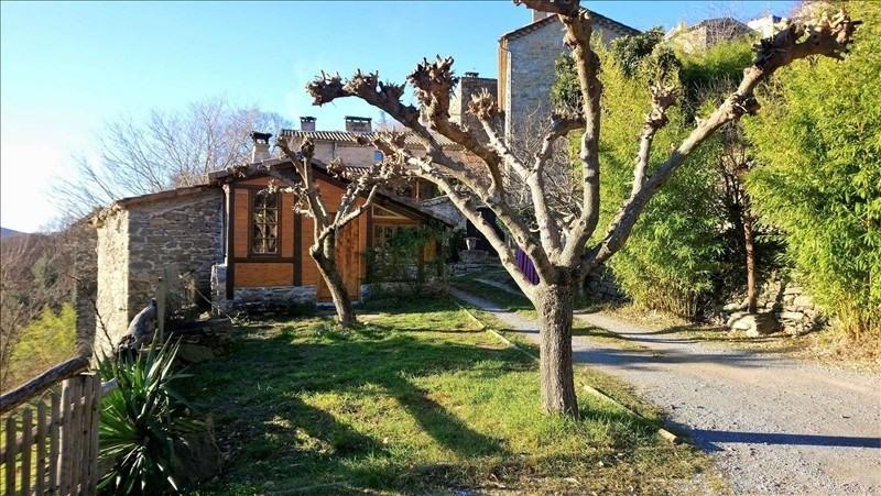 出售 住宅/别墅 Aubenas 320000€ - 照片 5