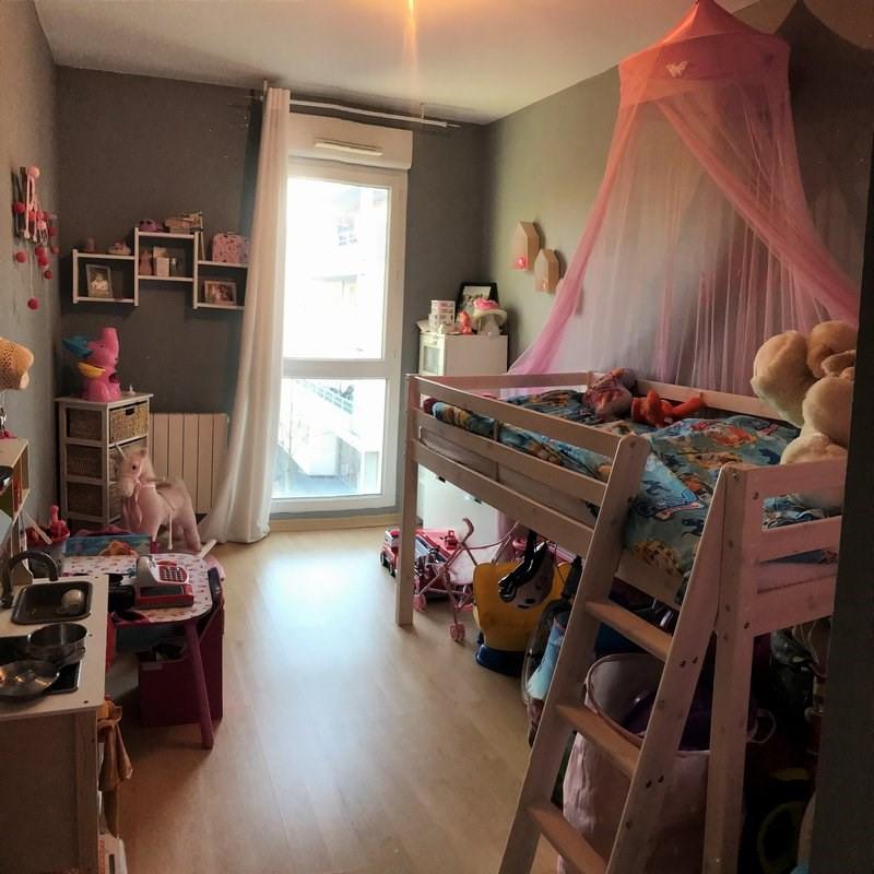 Venta  apartamento Vaulx en velin 155000€ - Fotografía 3