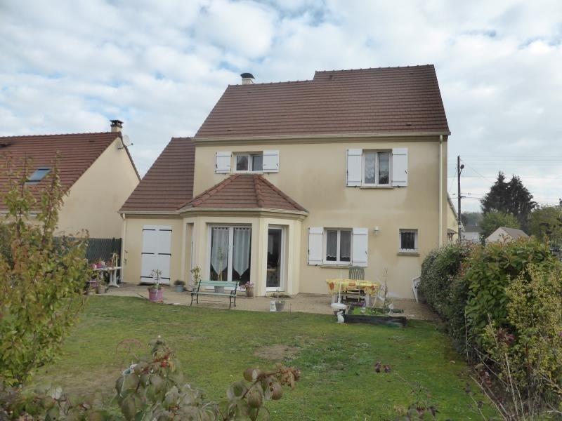 Vente maison / villa Villers cotterets 222000€ - Photo 1