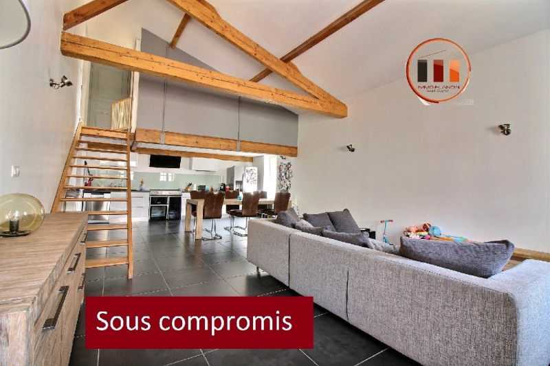 Vente appartement Millery 285 000€ - Photo 1