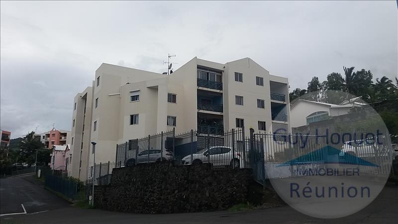 Vente appartement Ste marie 77000€ - Photo 5