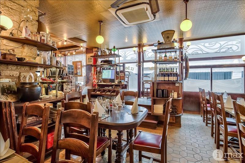 Vente fonds de commerce boutique Paris 18ème 600000€ - Photo 1