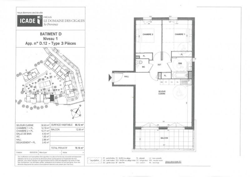 Location appartement Fréjus 990€ CC - Photo 1