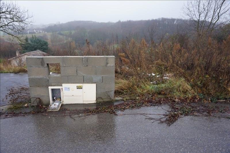Vente terrain Vienne 106000€ - Photo 1