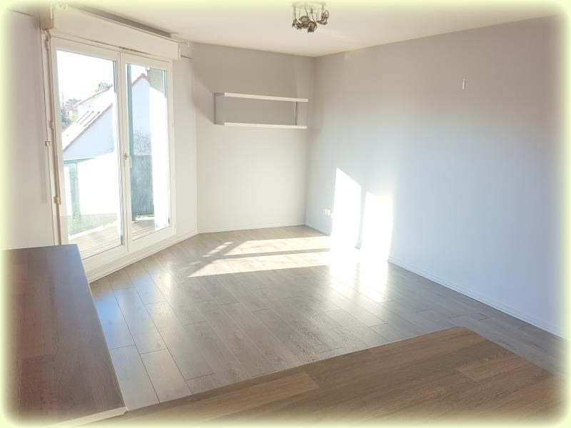 Vente appartement Livry gargan 145 000€ - Photo 4