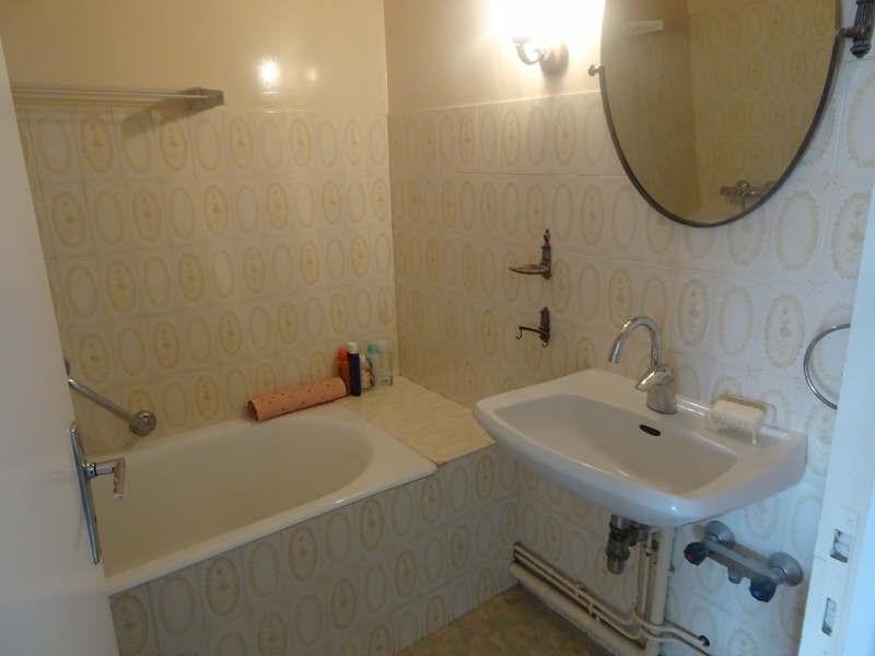 Vente appartement Douarnenez 108000€ - Photo 5