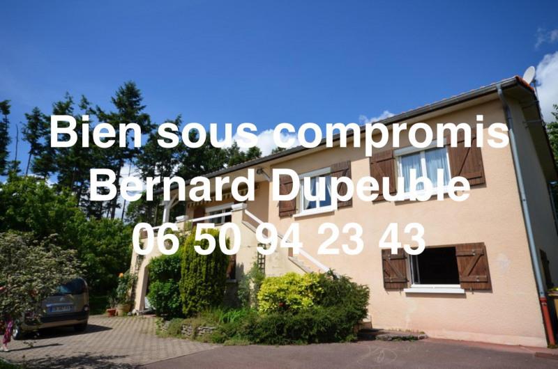 Maison Beaujolaise 5 pièces 3 ch Terrain 1030M²