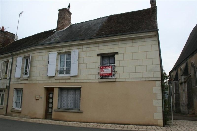 Vente maison / villa Vendome 49500€ - Photo 1