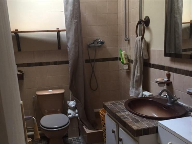 Vente maison / villa La ferte sous jouarre 229000€ - Photo 8