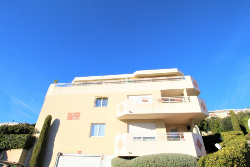 Sale apartment Saint laurent du var 137000€ - Picture 9
