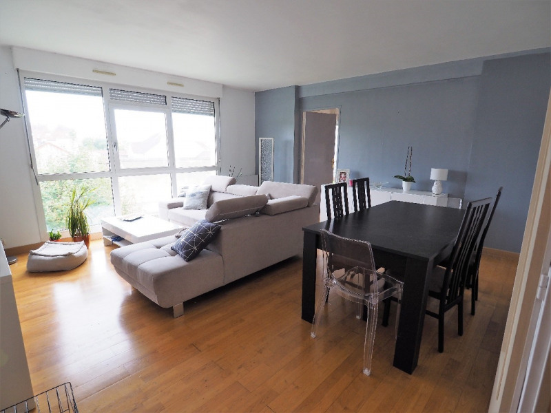 Vente appartement Melun 198000€ - Photo 2