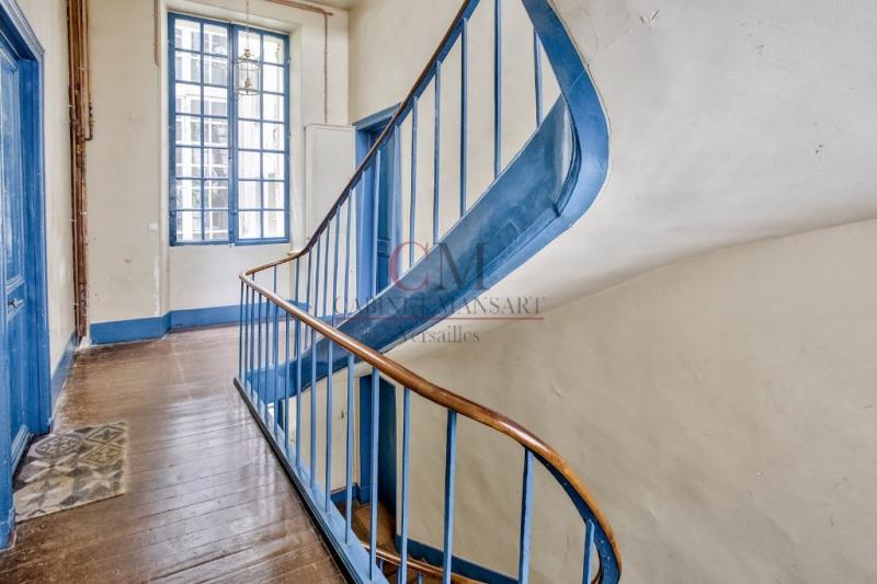 Vendita appartamento Versailles 588000€ - Fotografia 4