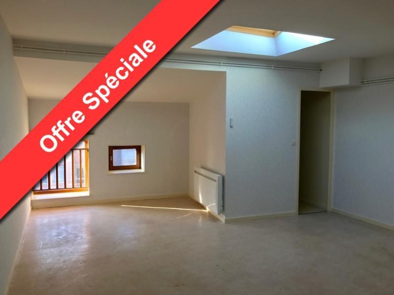 Location appartement Villefranche sur saone 295€ CC - Photo 1