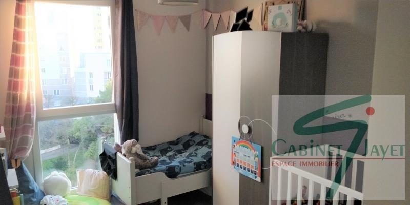 Vente appartement Noisy le grand 329000€ - Photo 7