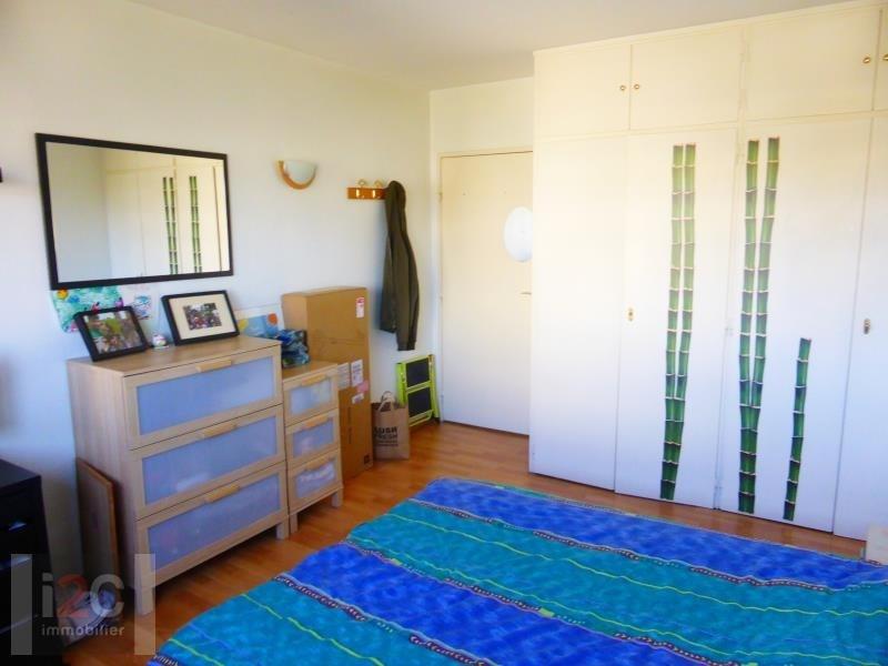 Vendita appartamento Ferney voltaire 215000€ - Fotografia 6