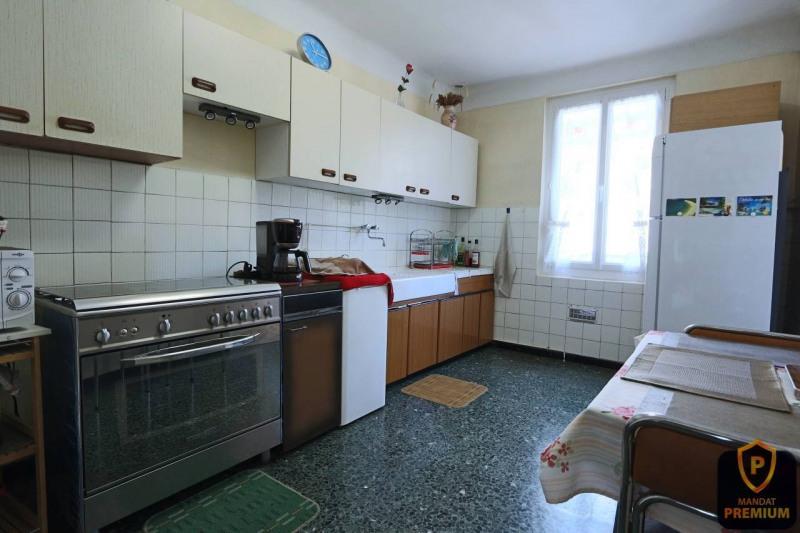 Vente maison / villa Vaulx-en-velin 275000€ - Photo 4