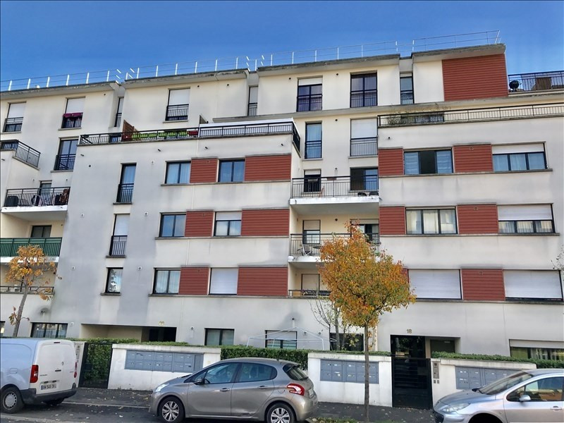 Vente appartement Athis mons 99 500€ - Photo 1