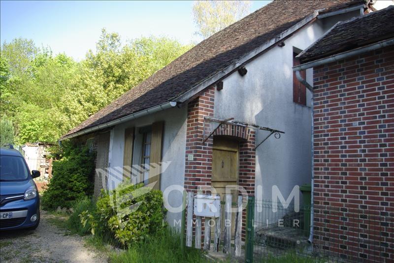 Vente maison / villa Toucy 25000€ - Photo 3