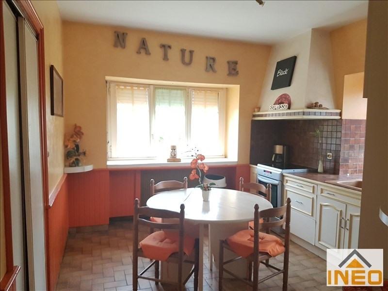 Vente maison / villa Vignoc 210000€ - Photo 6