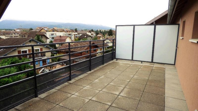 Rental apartment Ville la grand 1490€ CC - Picture 9