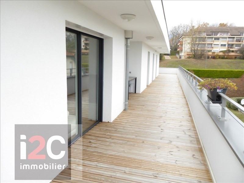 Venta  apartamento Divonne les bains 920000€ - Fotografía 6
