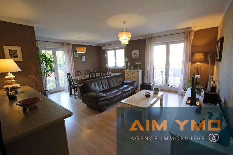 Vendita appartamento Colmar 223500€ - Fotografia 3