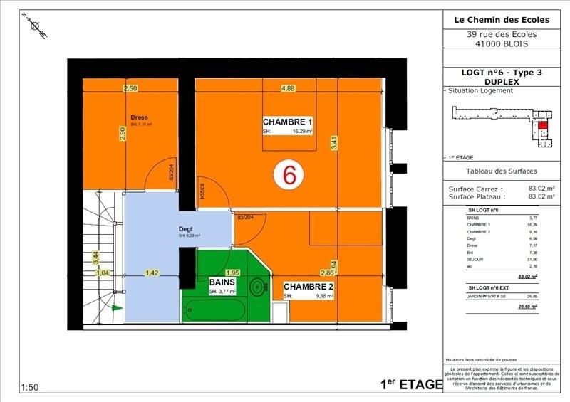 Vente appartement Blois 178000€ - Photo 5