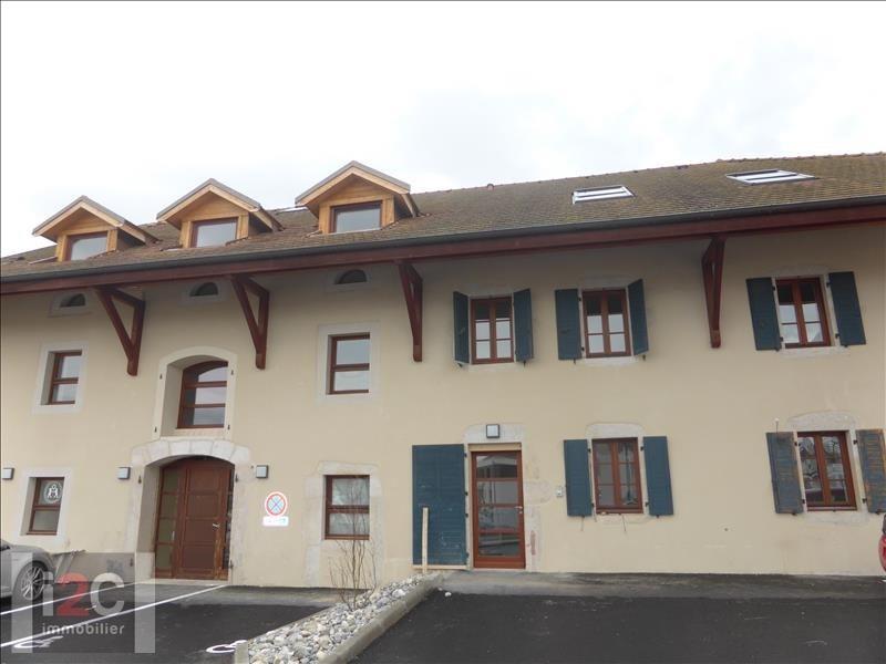 Vente appartement Chevry 180000€ - Photo 1