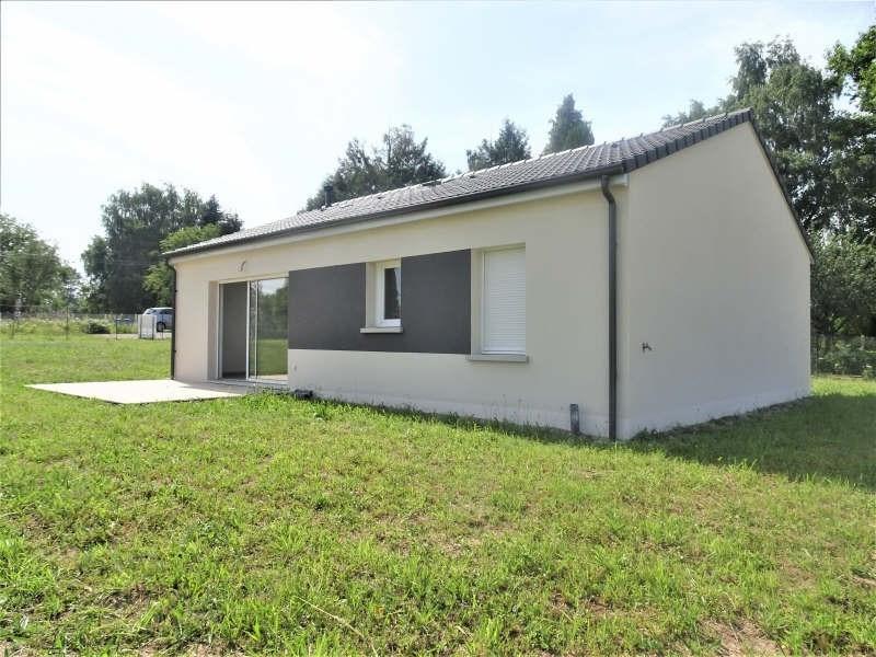 Vente maison / villa Couzeix 228000€ - Photo 1
