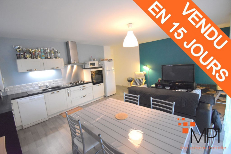 Vente appartement Chartres de bretagne 147345€ - Photo 1