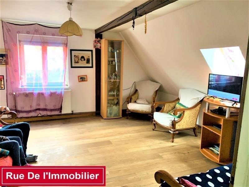 Vente maison / villa Bischwiller 223650€ - Photo 8