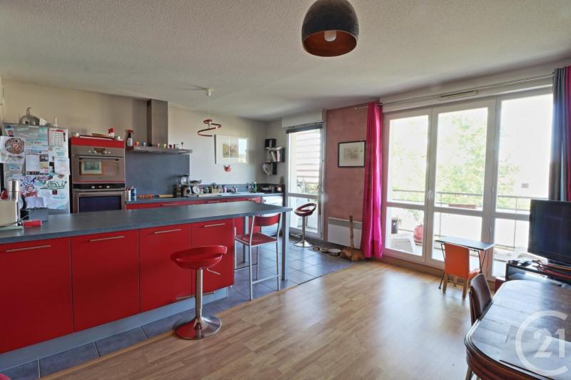 Location appartement Colomiers 707€ CC - Photo 2