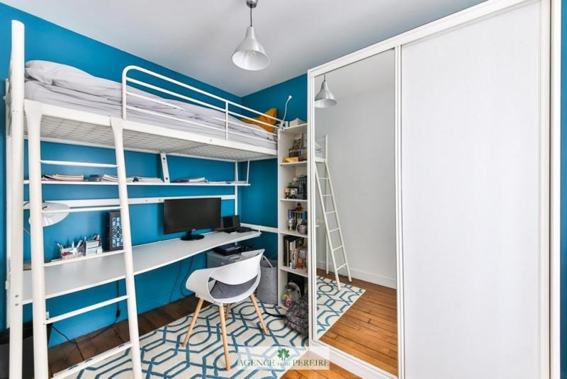 Vente appartement Paris 17ème 590000€ - Photo 7