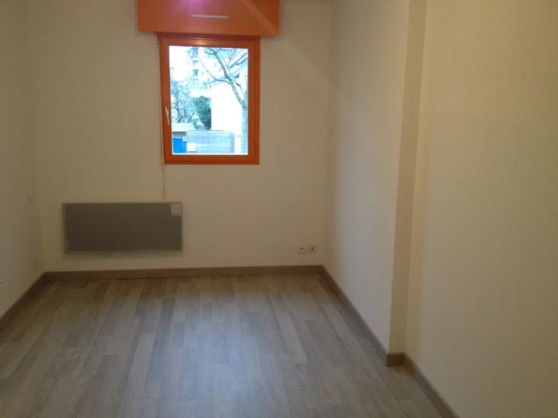 Location appartement Rennes 595€ CC - Photo 4