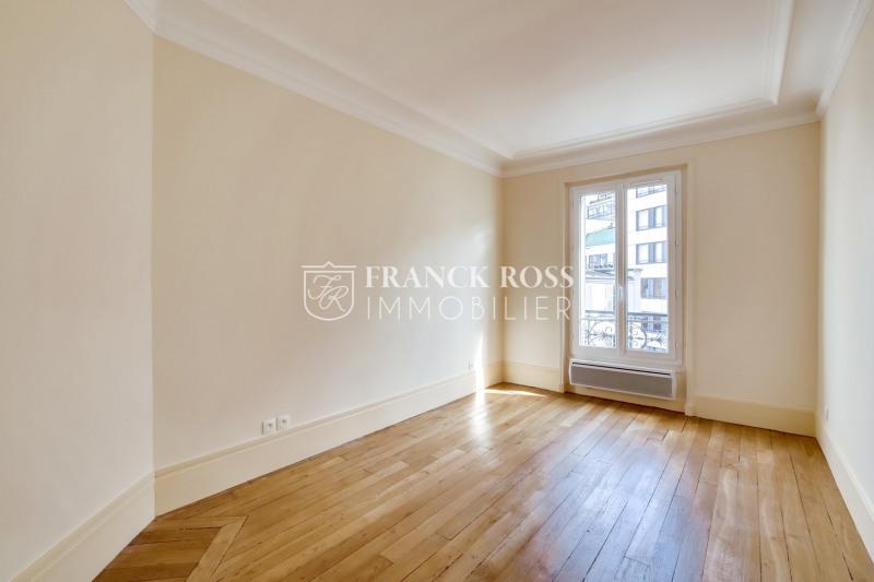 Alquiler  apartamento Neuilly-sur-seine 1790€ CC - Fotografía 6