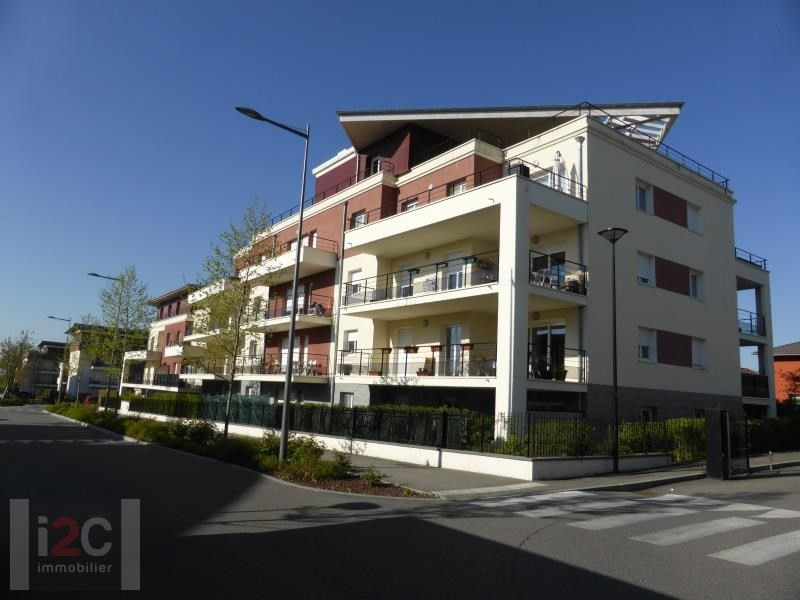 Vente appartement Prevessin-moens 285 000€ - Photo 8